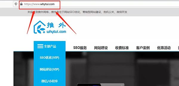 网站域名如何选择,建议考虑这些因素
