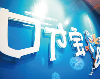 上海宝语文化传播有限公司