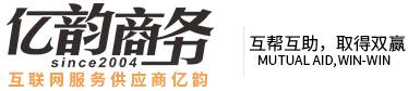 苏州营销型网站建设
