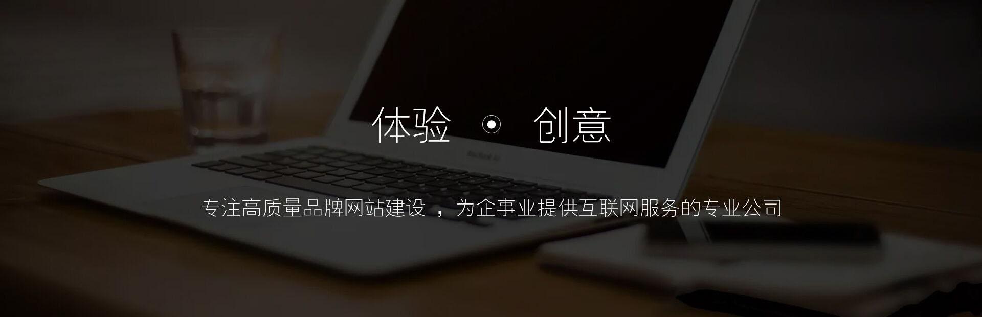 苏州网页设计公司